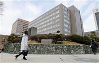 保証人の奨学金過払い訴訟、機構に返還命じる初判断 札幌地裁