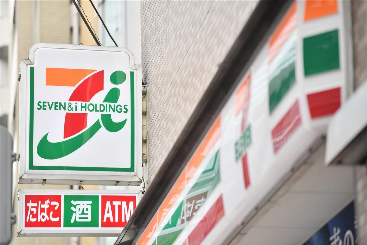 物言う株主、セブン株取得 米バリューアクト、4%超