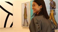 元ハロプロ和田彩花がBSフジ新番組でアートオークション初挑戦