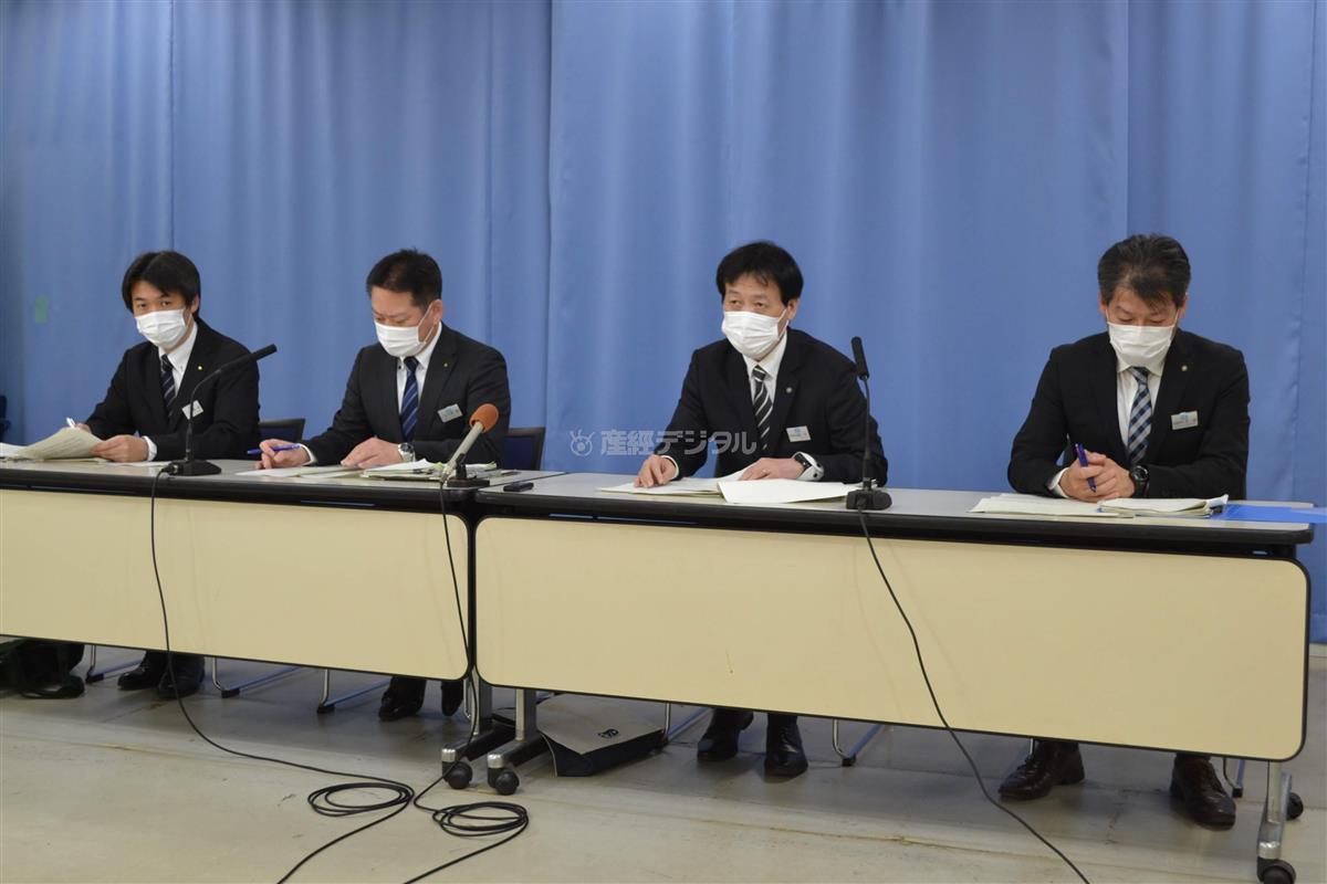 兵庫県職員計104人、要請守らず5人以上の会食
