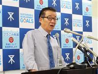 大阪市の大規模接種会場は「1日3500人想定」