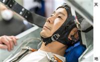 ZOZO創業者・前沢氏、12月に宇宙基地へ 日本の民間人飛行士で初