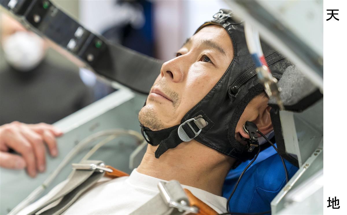 ZOZO創業者・前沢氏、12月に宇宙基地へ 日本の民間人飛行…