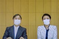 両陛下ご動静(12日)