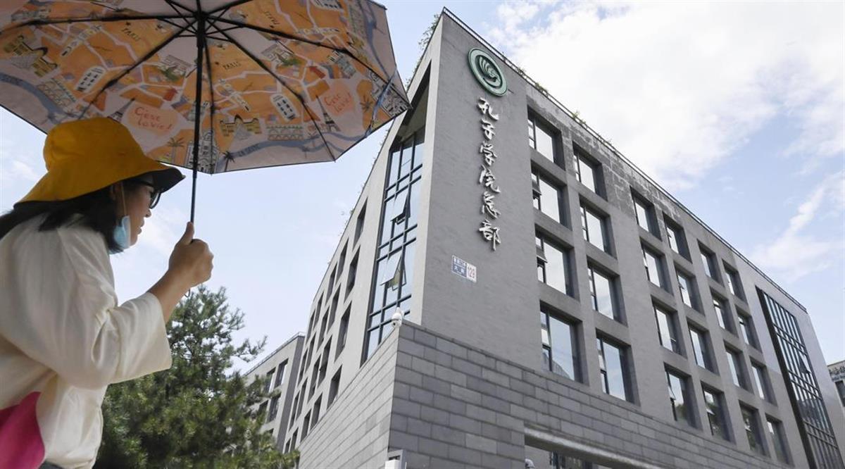 孔子学院の情報公開促す 「中国のスパイ機関」 文科相、設置大…