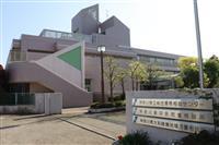 神奈川県、大和綾瀬地域児童相談所を新設 増加する業務に対処