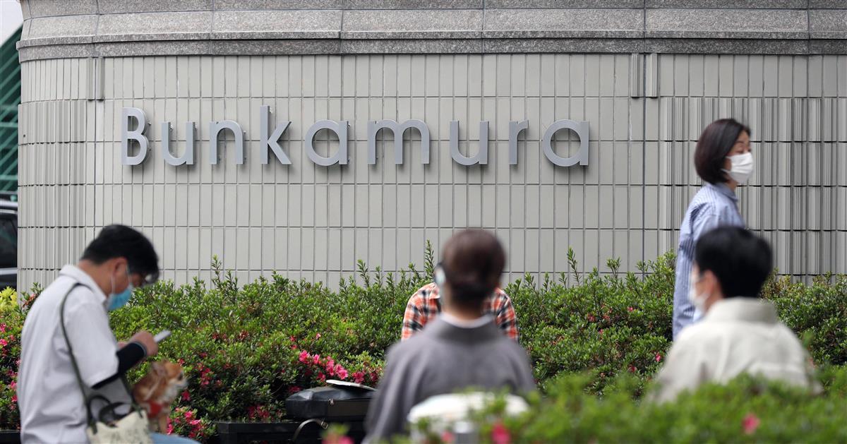 東急、Bunkamura再開発を正式発表 5年4月から長期休…
