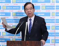 共産・志位氏「野党共闘で今夏の五輪中止を」 国民民主を歓迎