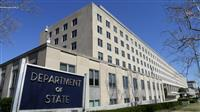 米国務省の年次報告書、中国によるウイグル自治区などでの宗教抑圧を非難