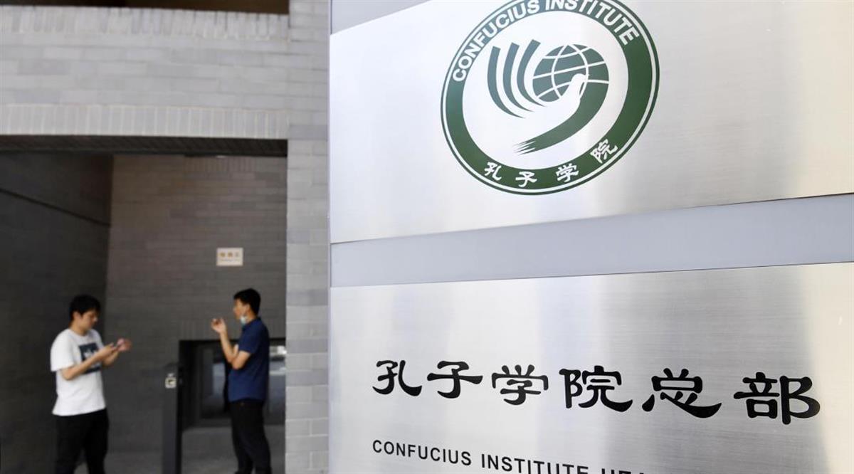 孔子学院 海外でも警戒 米は資産報告義務、豪で閉鎖も
