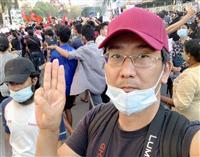 ミャンマー邦人記者解放へ 国営テレビ報道「日本との友好関係考慮」