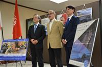 「めぐみへの誓い」映画監督、新潟県知事と面会 「拉致問題への関心高めたい」