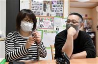 1型糖尿病 障害年金打ち切りの是非は 大阪地裁で17日判決