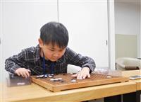 【マンスリー囲碁】「井山三冠と対局を」 視覚障害でもプロ目指す中学生