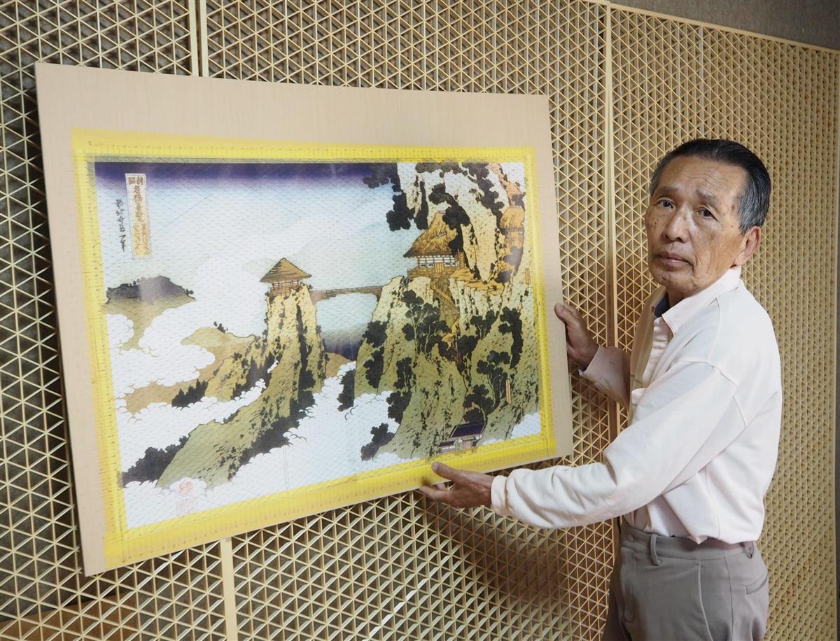 栃木県足利市モチーフの北斎作品、組子細工の屏風に