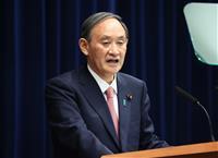 【菅首相記者会見詳報】(1)「今が感染食い止める大事な時期」
