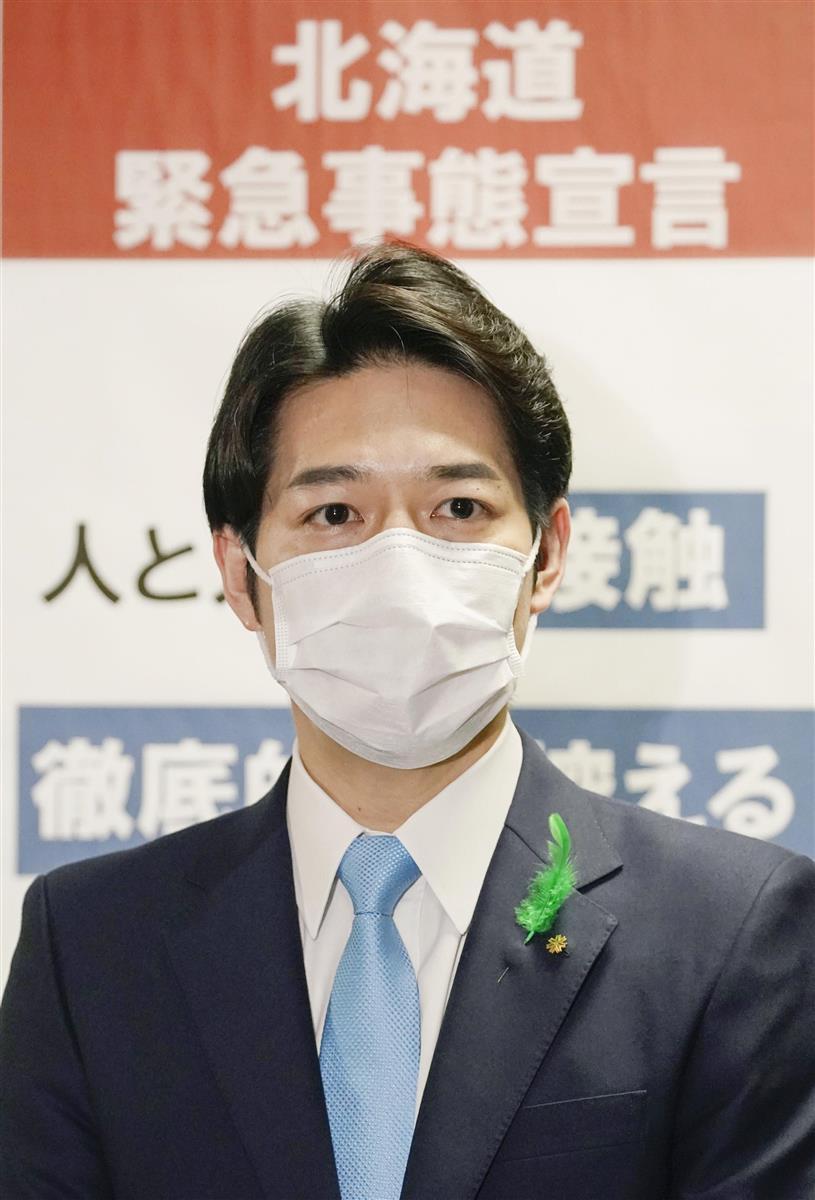 北海道に緊急事態宣言 秋元札幌市長「命守るため協力を」