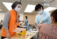 接種担い手 確保へ全力 歯科医や研修医、離職看護師も