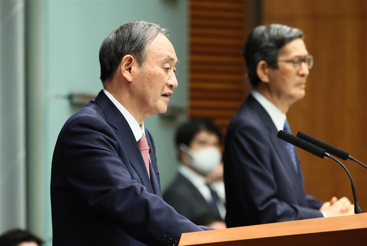 【菅首相記者会見詳報】(4)「人口規模、影響懸念で宣言対象と…