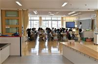 学校の3密回避に一手 広々「オープンスペース型教室」