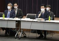 北海道、岡山、広島に緊急事態宣言へ 政府、専門家の意見受け方針転換