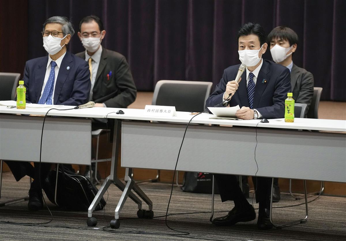 北海道、岡山、広島に緊急事態宣言へ 政府、専門家の意見受け方…