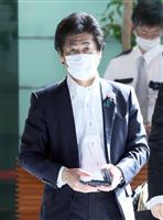 「分科会が機能を発揮した」 諮問内容変更で田村厚労相