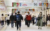 西村担当相、北海道などの宣言追加を衆院に伝達