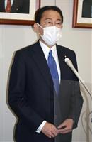 自民・岸田氏 緊急事態宣言拡大「広島も深刻な状況」