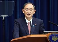 【菅首相記者会見】首相、東京五輪「安心・安全な大会は可能」