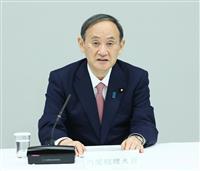 【菅首相記者会見】首相、高齢者接種「85%の自治体で7月までに終える」