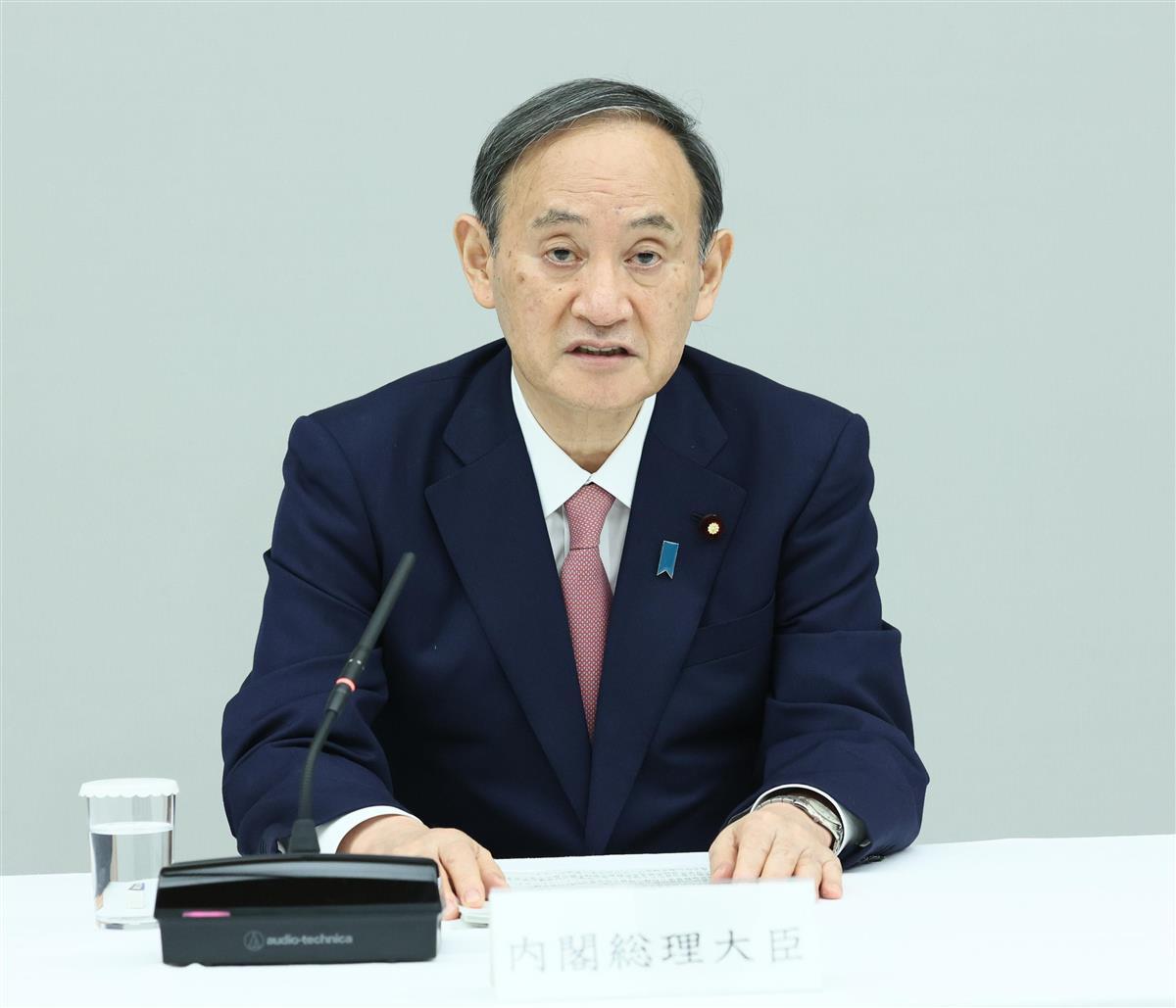 【菅首相記者会見】首相、高齢者接種「85%の自治体で7月まで…