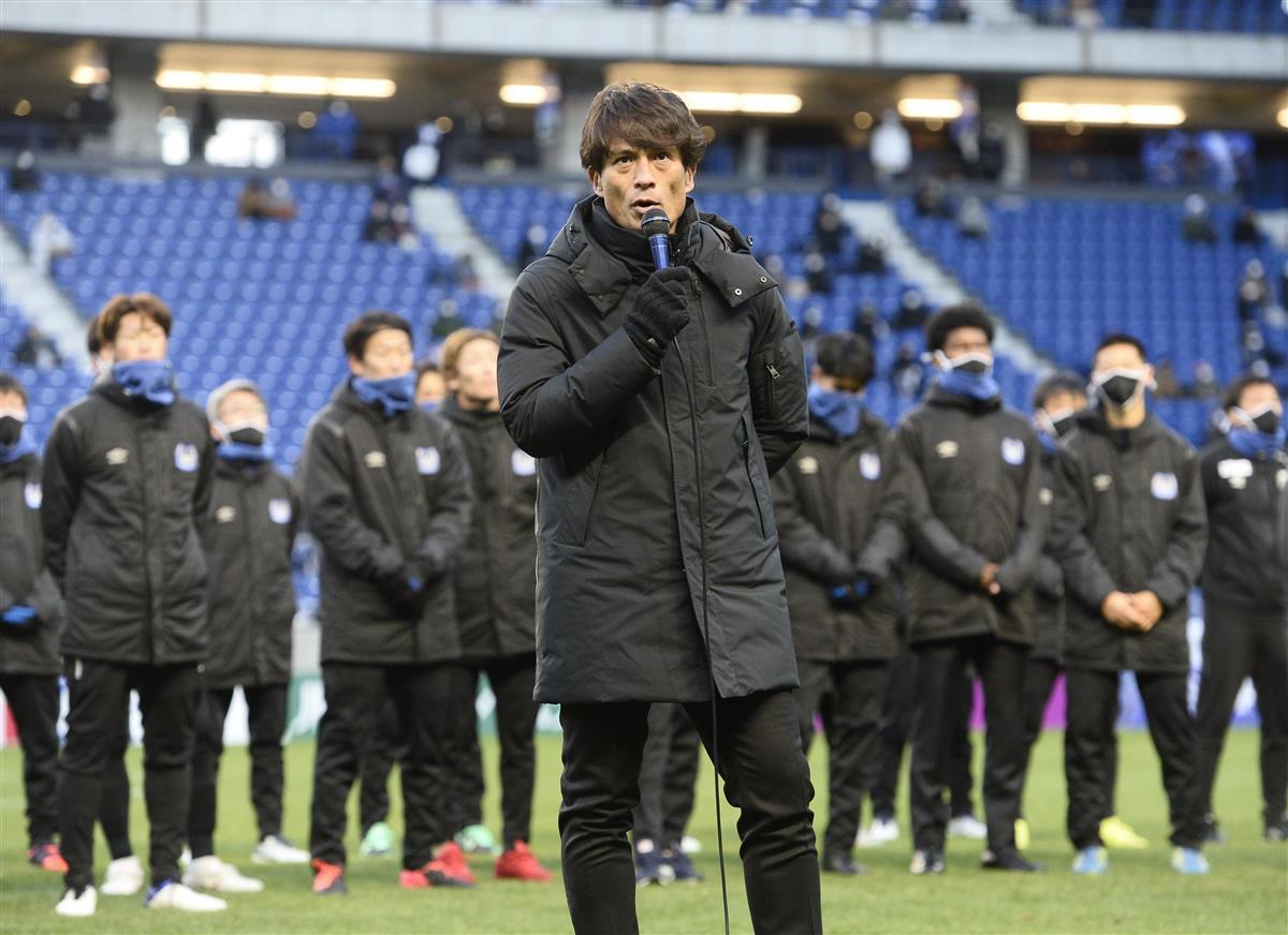 ガンバ大阪が宮本監督を更迭…得点力不足改善できず