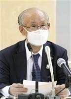 元日弁連会長の宇都宮健児氏、東京五輪中止の要望書を提出