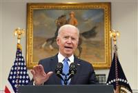 米油送管サイバー攻撃、発信元の露に対抗措置 バイデン大統領が表明