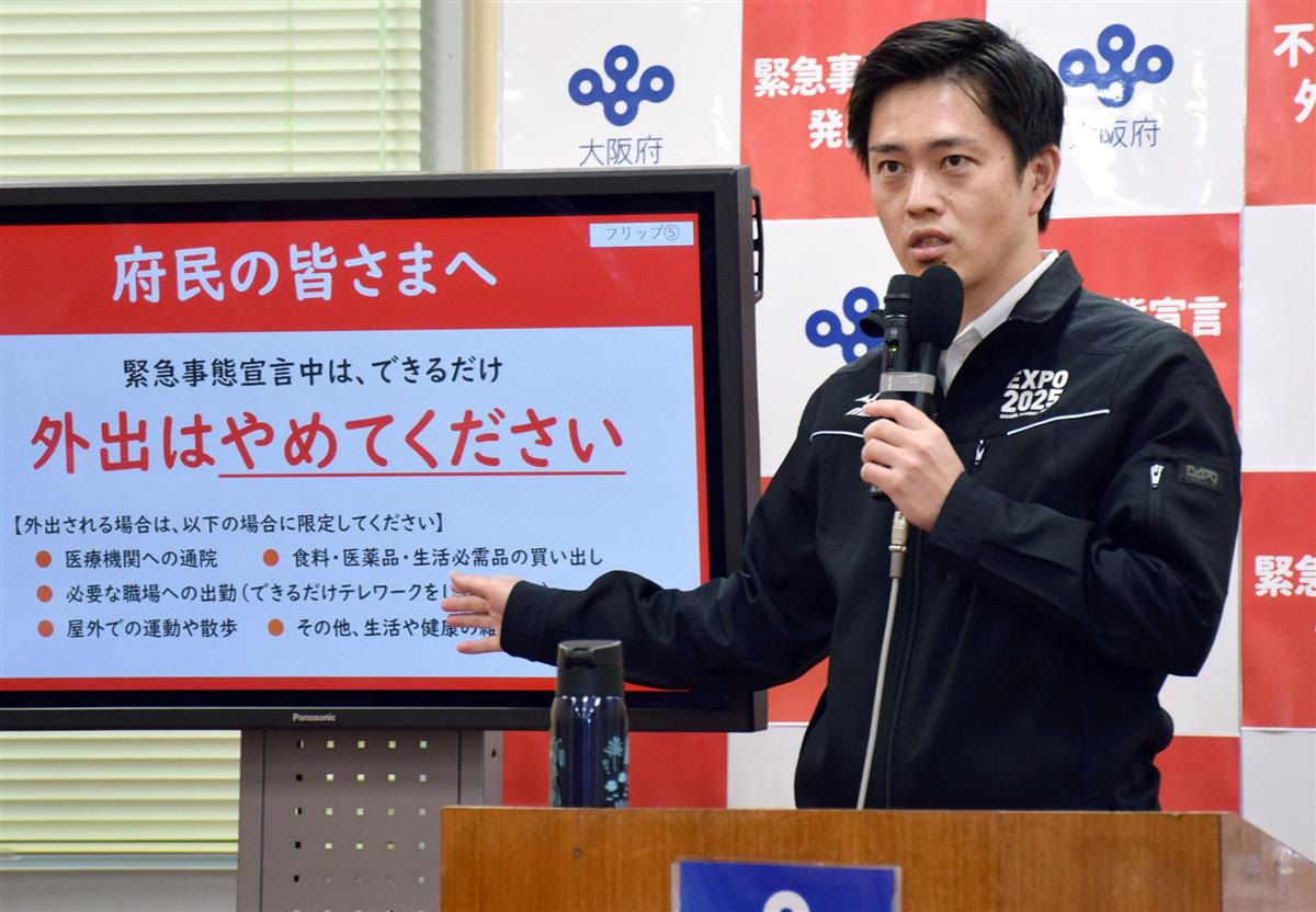 【記者発】骨太議論に欠かせぬ「悪役」 大阪社会部・清宮真一