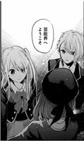 【漫画漫遊】「芸能界」の闇も光も 「【推しの子】」 赤坂アカ、横槍メンゴ著