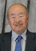霊長類学の第一人者、河合雅雄氏死去 日本モンキーセンター設立に尽力