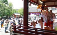 浅草、静かな初夏の訪れ 三社祭コロナで神輿中止