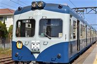 【深層リポート】千葉発 1日の運賃収入4480円の日も 銚子電鉄 生き残りかけ奮闘