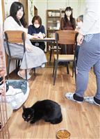 【近ごろ都に流行るもの】「保護犬猫が支えるグループホーム」障害者の自立と殺処分ゼロ目指…