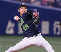 中0-5ヤ 小川が今季初完封