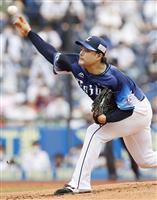 ロ0-3西 松本が3勝目