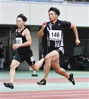 白石、男子100メートルV 東日本実業団陸上