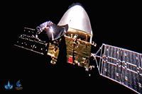 中国の無人探査機が火星着陸に成功 旧ソ連、米国に次ぐ3カ国目