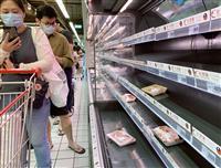台湾でコロナ感染拡大 警戒レベル引き上げ