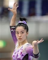 畠田瞳が五輪切符 「夢が実現」親子出場へ