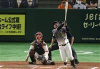 巨5-6神 阪神が競り勝つ