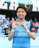 小林「フロンターレは強い」 川崎が22試合連続無敗のJ1新記録