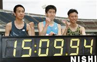 パラ唐沢が5千メートル世界新 東日本実業団陸上最終日